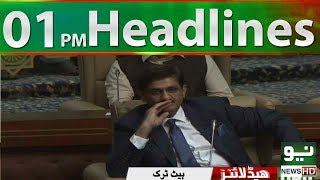 Neo News Headlines, 01:00PM | 16 August 2018 | Neo News