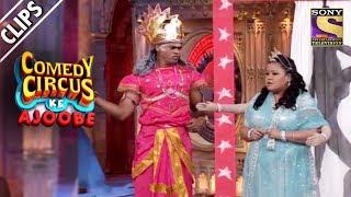 Bharti Brings Back Siddharth To Life   Comedy Circus Ke Ajoobe