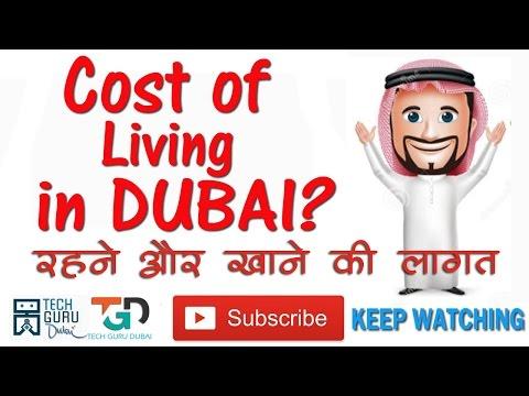 दुबई रहने और खाने  का खर्चा या लागत कितनी हे  | DUBAI COST OF LIVING - TECH GURU HINDI URDU PART 22