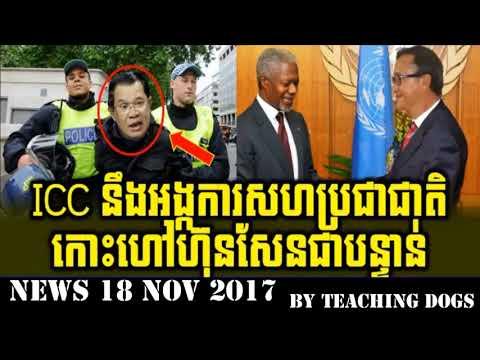 Cambodia TV News CMN Cambodia Media Network Radio Khmer Morning Saturday 11/18/2017