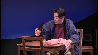 トム・プロジェクト プロデュース 風間杜夫ひとり芝居「ピース」 昨年、...