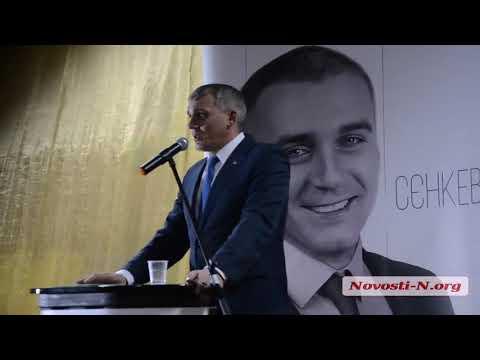 Видео 'Новости-N': Во