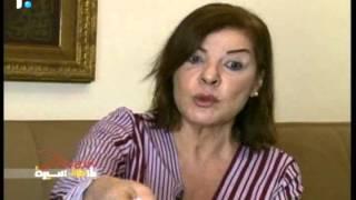 ◄|شاهد| لبنانية تكتشف من «فيس بوك» أن زوجها «المتوفي» منذ 28 سنة «عايش»: «أرملة رجل حي» - المصري لايت