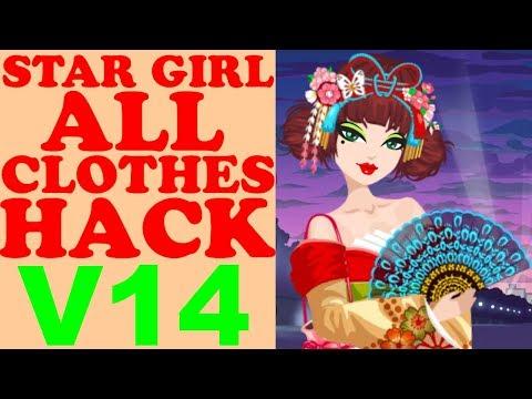 STAR GIRL ALL CLOTHES HACK V14/ВзломВсехВещей/所有的衣服哈克/すべての服は、ハック(KIMONO GIRL ITEMS) 2018