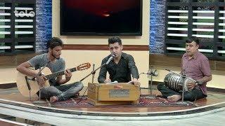 بامدادخوش - موسیقی - دراین بخش آهنگهای زیبا را به آواز نصیر سخی تماشا کنید