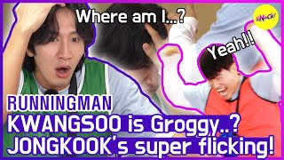 [HOT CLIPS] [RUNNINGMAN] KWANGSOO is groggy!! (feat.JONGKOOK's finger) (ENG SUB)