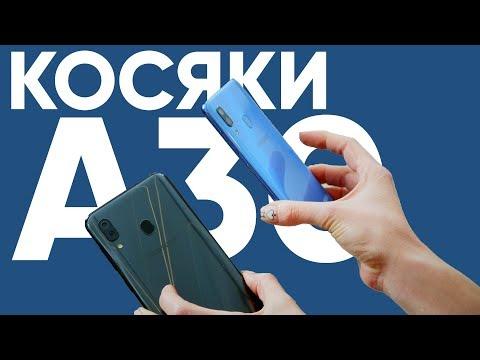 7 дней с A30, Полный обзор Samsung Galaxy A30