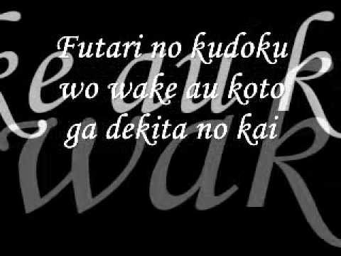 NAMSIRC KARAOKE KONAYUKI BY REMIOROMEN