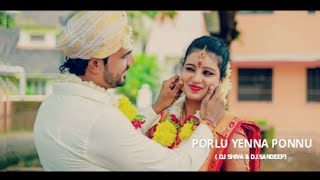 YETH PORLU YENNA PONNU || REMIX | FULL SONG
