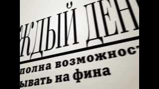 Forex Газета