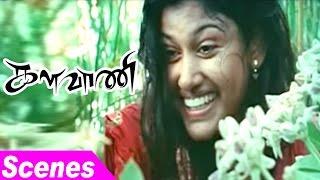 Kalavani | Kalavani Tamil Movie Scenes | Vimal and Oviya's Intro | Vimal | Oviya | Kalavani Movie