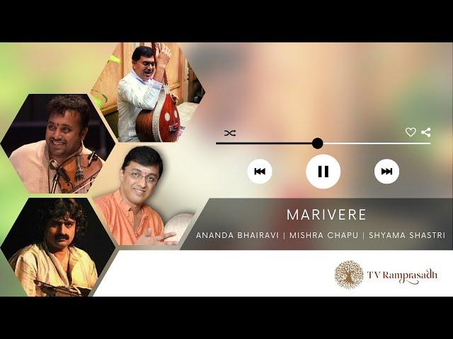 Marivere   T V Ramprasadh
