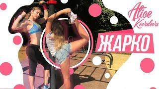 Street Workout GIRL УНИЧТОЖАЕТ ГИМНАСТКУ !!!