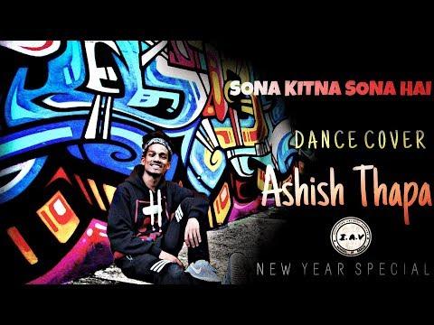 SONA KITNA SONA HAI - AUDIO TRAP MIX   DANCE COVER   GOVINDA & KARISHMA KAPOOR   SHILLONG ARTISTS
