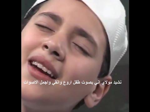 Men Enzelel Emtara-Arapça (Açıklamada Türkçesi var)