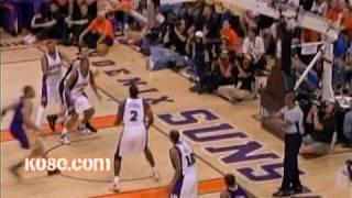 Kobe Bryant- Raja Who?