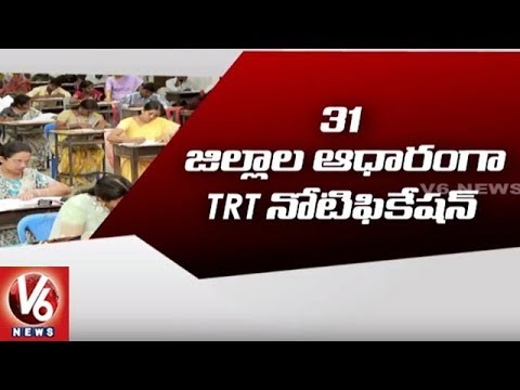 Telangana Govt To Issue Modified Notification On Teacher Recruitment Test | V6 News