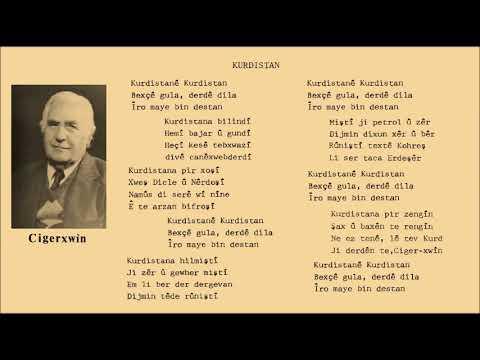 Cigerxwin - Şivan û Gulistan Perwer  - Kurdistanê Kurdistan