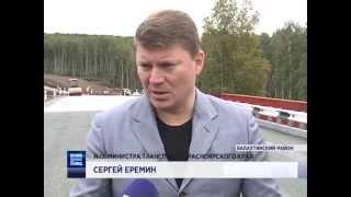 В Балахтинском районе в деревне Большие Сыры построили новый мост(, 2014-08-29T17:31:17.000Z)