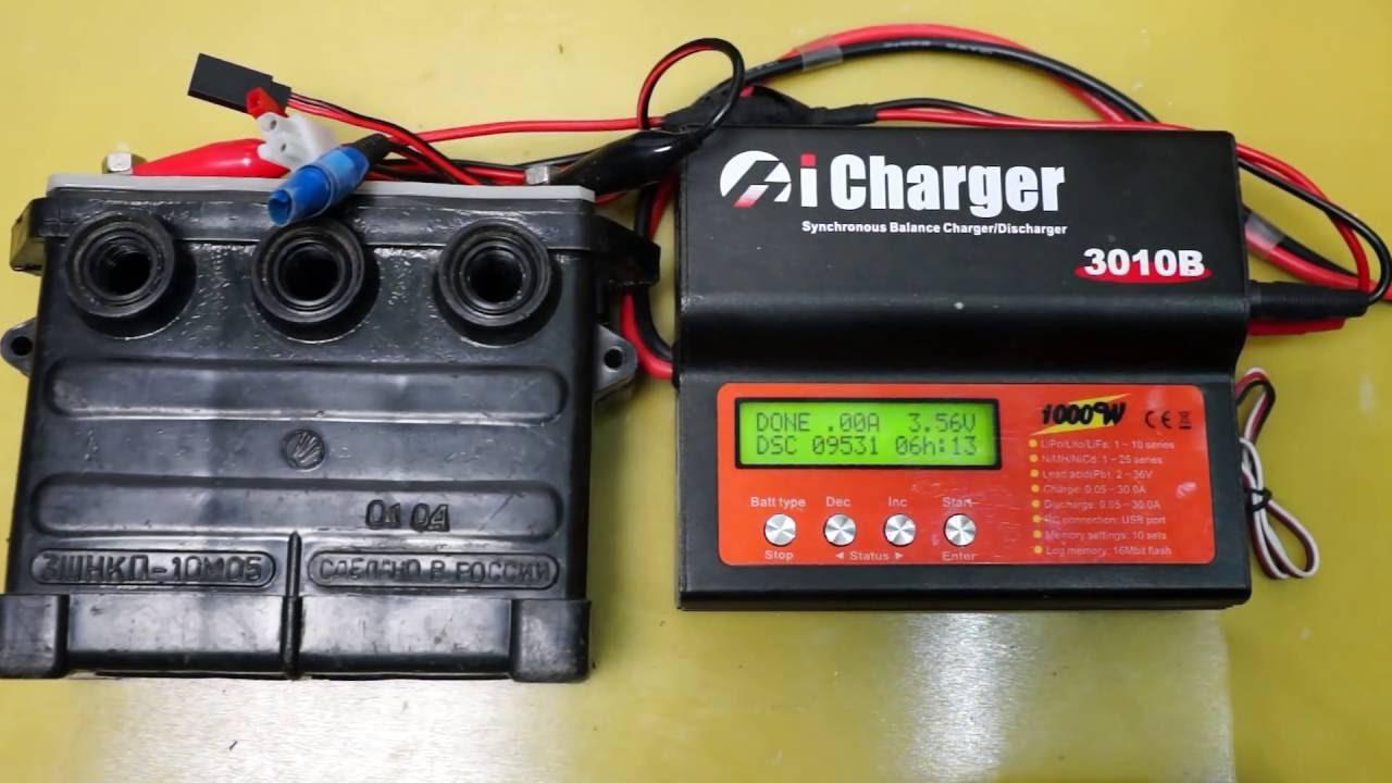 Восстановление емкости шахтерского фонаря 3ШНКП-10М05 2004 г. в .