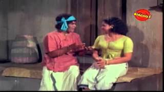 Ankathattu Malayaalm Comedy  Scene adoor bhasi and  bahadoor