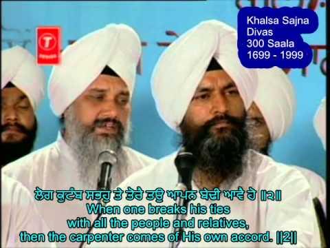 Bhai Harjinder Singh Srinagar Wale - Jyon Jyon Naama Har Gun Uchre