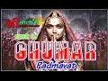 Ghoomar Padmavat Deepika Padukone Ranveer Singh Remix Song 2018 mp3