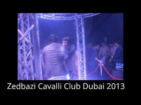 ZedBazi CAVALLI CLUB DUBAI 2013 ''Saat Vayse''
