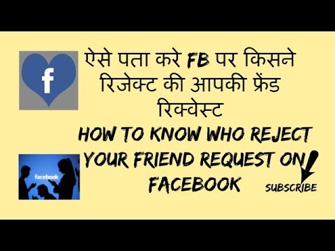 how to add facebook friends without sending a request