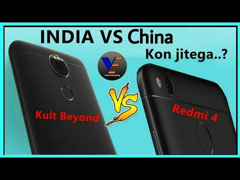 Xiaomi Redmi 4 (16GB) vs Kult Beyond : Comparison | Indian Company vs Chinese Company | कौन सही है ?