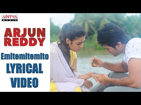 Emitemitemito Song With Lyrics || Arjun Reddy Songs || Vijay Devarakonda, Shalini || Sandeep