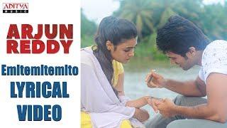 Emitemitemito Song With Lyrics || Arjun Reddy Songs || Vijay Devarakonda, Shalini || Sandeep