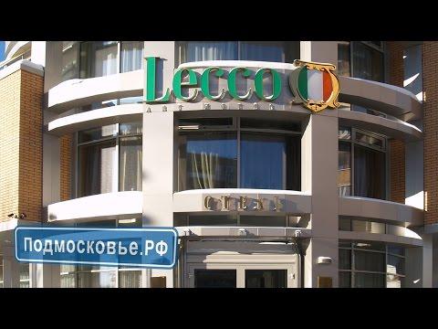 Работа администратор на ресепшн в Москве, поиск работы в