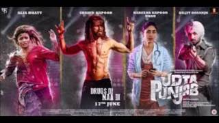 Vadiya Full Song Video | Udta Punjab | Shahid Kapoor | Amit Trivedi