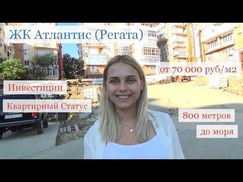 Продам частный дом или меняю на 2-х комнатную квартиру.из YouTube · Длительность: 4 мин18 с