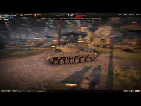 ✅Как получить Объект 274а. Полярная охота ☀ СТРИМ ОНЛАЙН ТАНКИ World of Tanks WOT ✅
