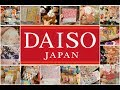 Shop With Me: Daiso (Japanese Dollar Store)