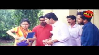 Niram Malayalam Movie Comedy Scene Jomol