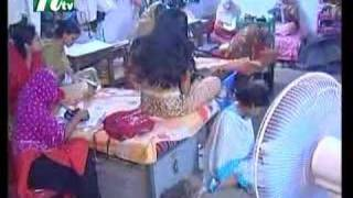 Repeat youtube video Dhaka Bishobidaloy