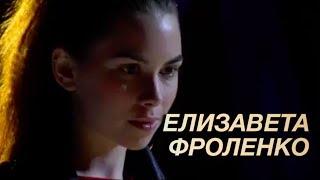 Битва Талантов. Елизавета Фроленко -  Круги на воде