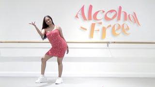 TWICE - 'Alcohol-Free' - Dance Cover   LEIA 리아