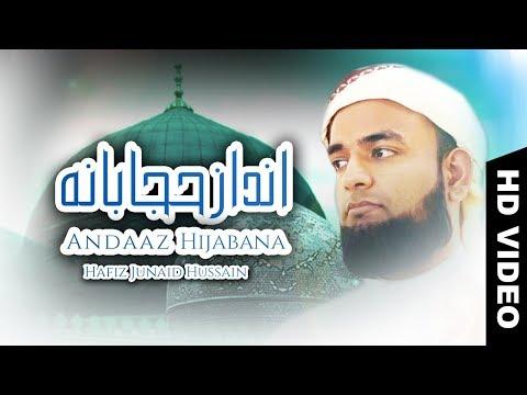 Andaaz Hijabana - Hafiz Junaid - 2019 Single