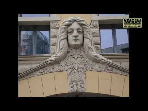 Riga Art Nouveau,  the  Riga touristic  heritage  video by AANBA, 2017