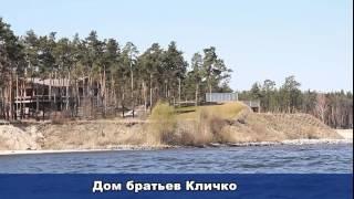Дома Петра Порошенко, братьев Кличко и Сергея Тигипко
