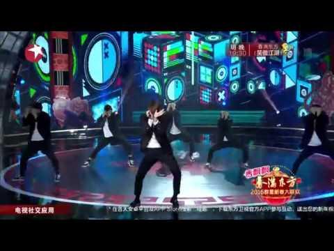 160124 Rain @ Dragon TV Spring Festival in Shanghai  HIP SONG
