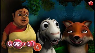 #Manjadi 4 ♥ Malayalam cartoon full movie folk songs &stories