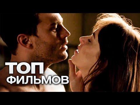 10 НАПРЯЖЕННЫХ ТРИЛЛЕРОВ О ПРЕДАТЕЛЬСТВЕ! - Видео онлайн