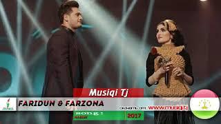 Фаридуни Хуршед & Фарзонаи Хуршед - Хабиби 2017 | Fariduni & Farzona - Habibi 2017