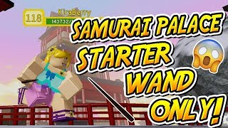 STARTER WAND SOLO IN SAMURAI PALACE NIGHTMARE HC IN DUNGEON QUEST!! (Roblox)