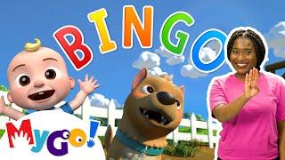 Bingo (Farm Version) | Sign Language For Kids | Kids Cartoon | CoComelon | ASL